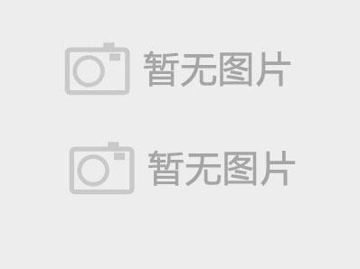 9-10月太原到北京旅游世界园艺博览会旅游线路报